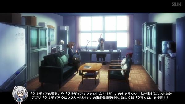 「グリザイア:ファントムトリガー」第1回 感想 (93)
