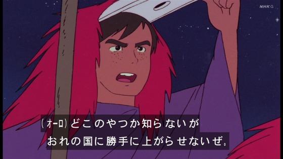 「未来少年コナン」第17話感想 画像 (16)