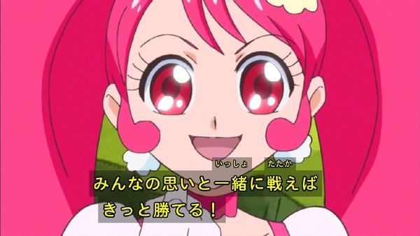 「キラキラ☆プリキュアアラモード」40話 (57)