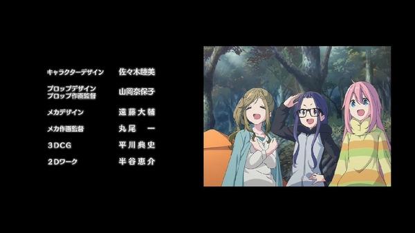 「ゆるキャン△」5話 (68)