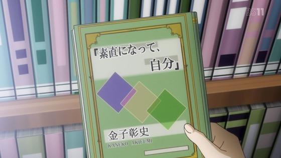 「戦姫絶唱シンフォギア」 (49)