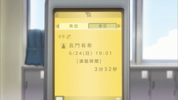 長門有希ちゃんの消失 (29)