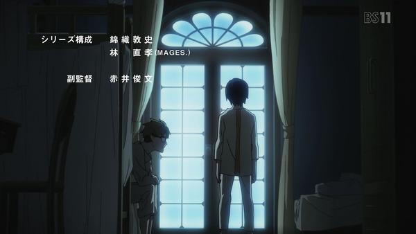 「ダーリン・イン・ザ・フランキス」6話 (6)
