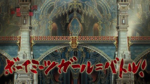 「ドロヘドロ」第12話感想 画像 (12)