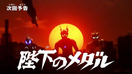 「ウルトラマンZ」第6話感想  (111)