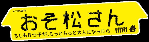 logo_opning