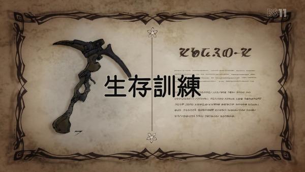 「メイドインアビス」8話 (4)