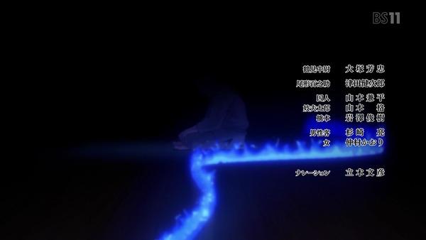 「ゴールデンカムイ」2話 (139)