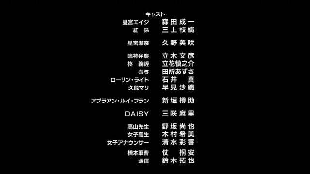 「ビッグオーダー」1話感想 (32)