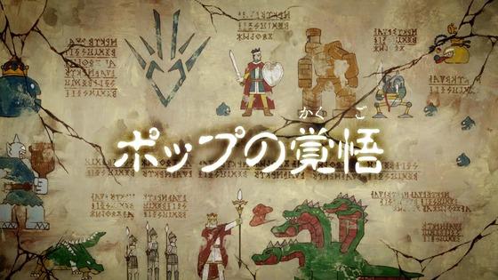 「ダイの大冒険」29話感想 (96)