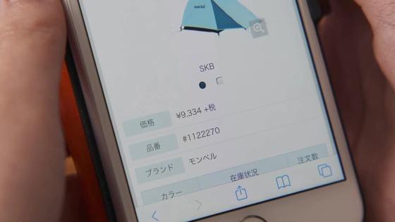 ドラマ「ゆるキャン△2」2期 2話感想 (116)