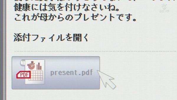 「モブサイコ100Ⅱ」2期 6話感想 (81)