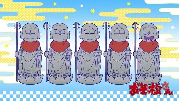 「おそ松さん」2期 13話 (30)