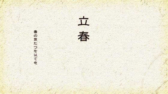 「氷菓」第21話感想 (95)