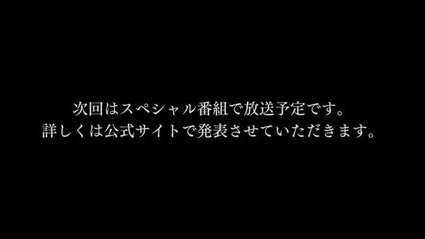 フルメタ4期 10話感想 (53)