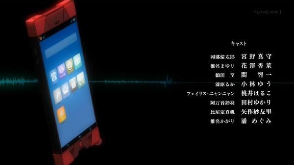 「シュタインズ・ゲート ゼロ」19話感想 (47)