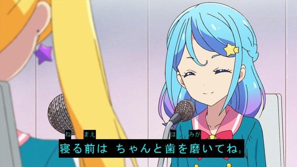 「アイカツフレンズ!」8話感想 (12)