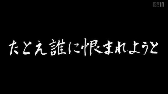 「ゾンビランドサガ リベンジ」11話感想 (86)