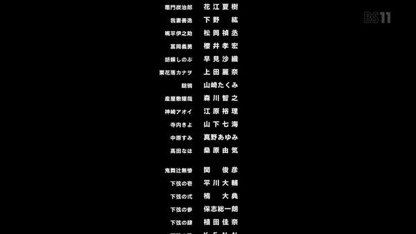 「鬼滅の刃」26話(最終回)感想 (70)