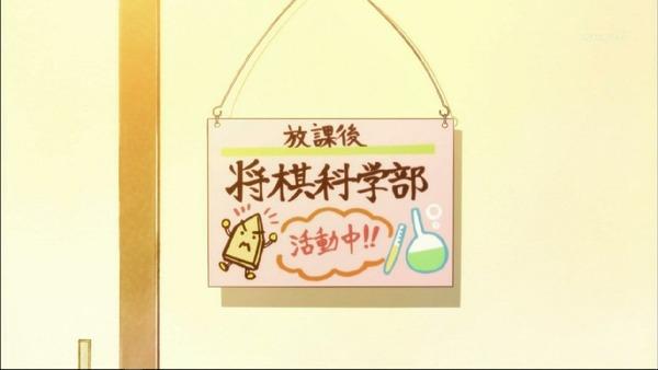 「3月のライオン」22話 (19)