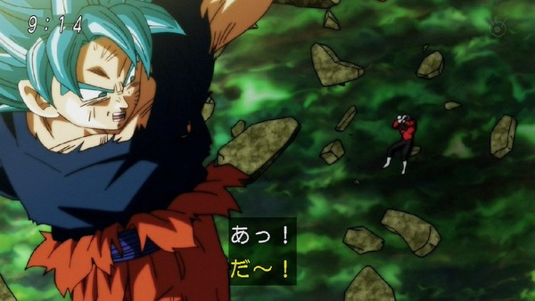 「ドラゴンボール超」123話 (22)