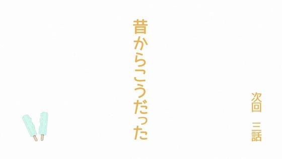「のんのんびより のんすとっぷ」3期 2話感想 (83)
