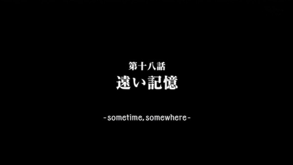 FateZero 18話感想 (63)