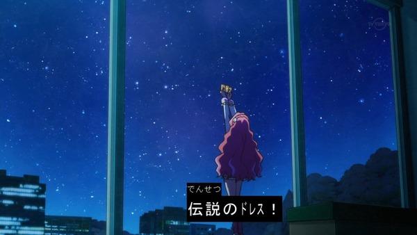 「アイカツスターズ!」第86話 (115)