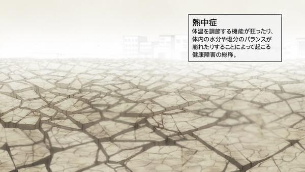 「はたらく細胞」11話感想 (21)