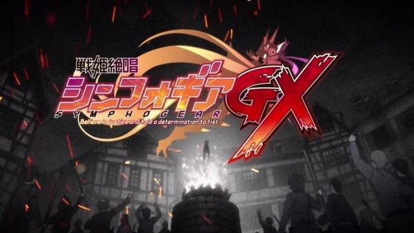 戦姫絶唱シンフォギアGX (6)