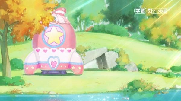 「スター☆トゥインクルプリキュア」38話感想  (2)