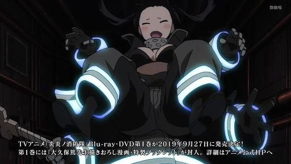 「炎炎ノ消防隊」3話感想  (74)
