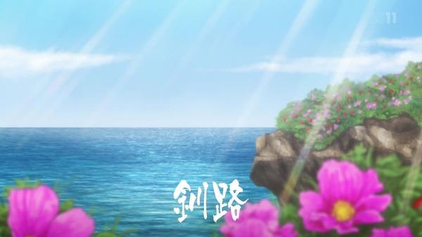 「ゴールデンカムイ」20話感想 (1)