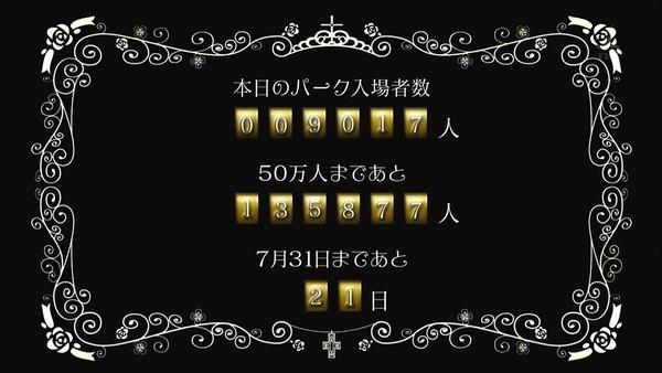 甘城ブリリアントパーク (40)