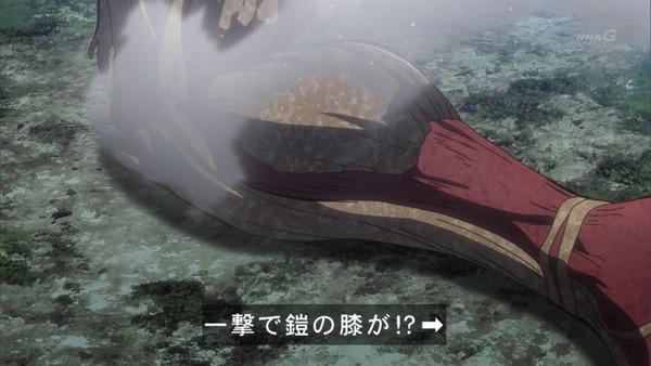 「進撃の巨人」54話感想  (39)