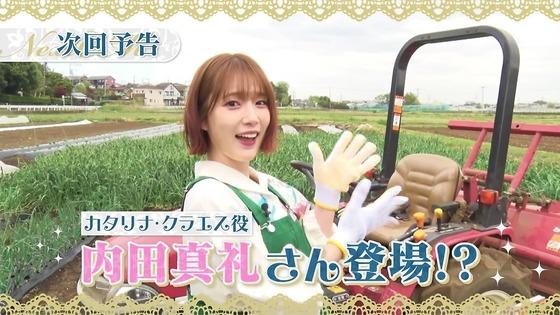 「はめふらX」2期 3話感想 (55)