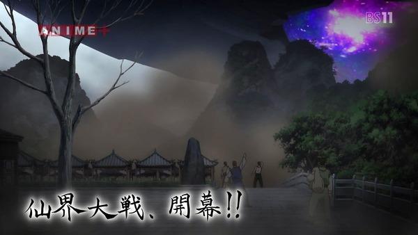 「覇穹 封神演義」7話 (3)