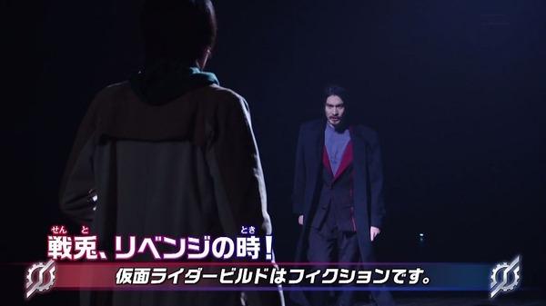 「仮面ライダービルド」26話 (53)