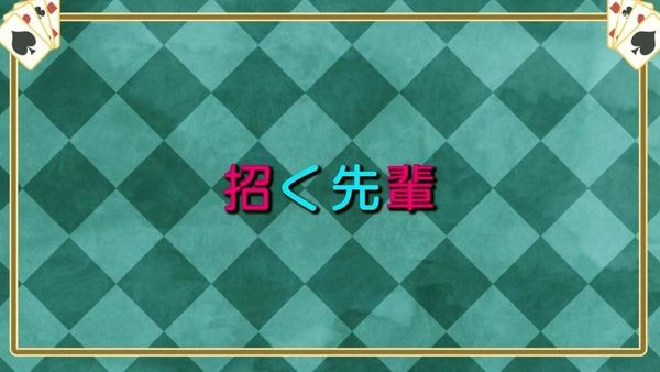 「手品先輩」5話感想  (45)