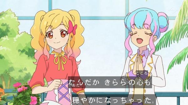 「アイカツスターズ!」第77話 (31)