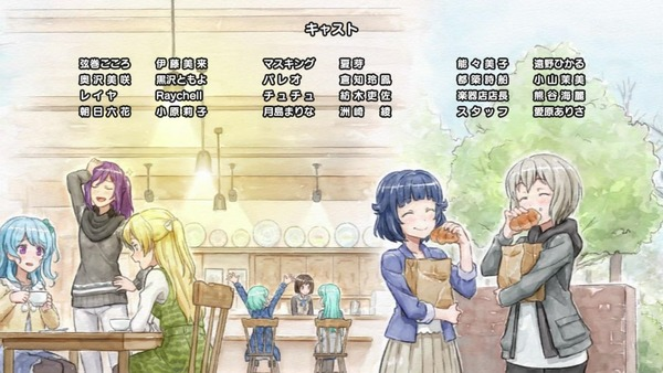 「BanG Dream!(バンドリ!)」3期 1話感想 (87)