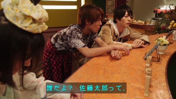 「仮面ライダービルド」5話 (24)