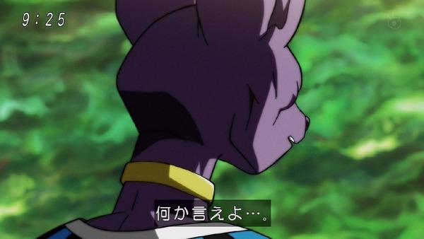 「ドラゴンボール超」118話 (52)