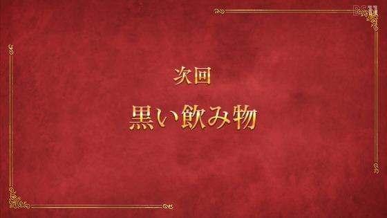 「シャドーハウス」10話感想 (76)