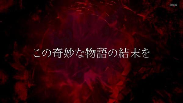 ジョジョ「ジョジョの奇妙な冒険 5部」38話感想 (9)
