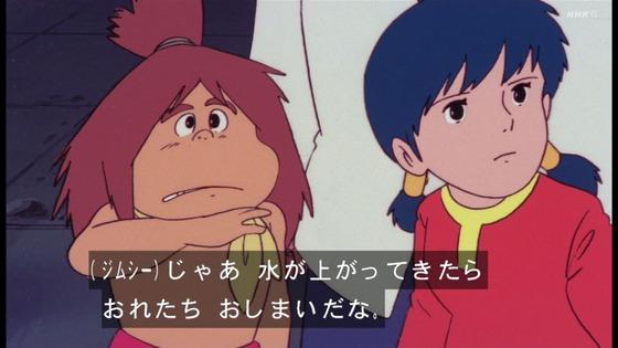 「未来少年コナン」第22話感想 画像  (40)
