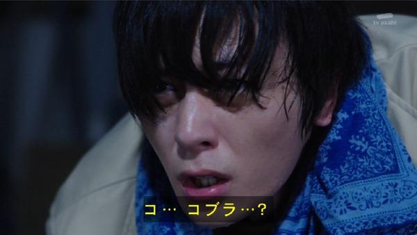 「仮面ライダービルド」3話 (67)