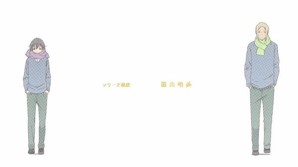 「田中くんはいつもけだるげ」12話 (41)