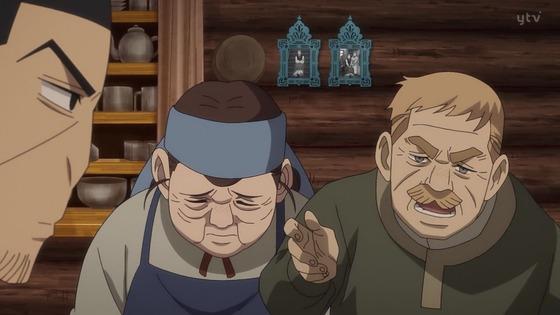 「ゴールデンカムイ」31話(3期 7話)感想 画像 (78)
