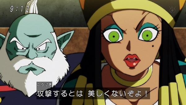 「ドラゴンボール超」97話 (23)